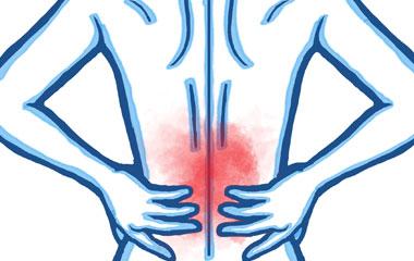 7. Back Pain